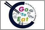 GoTo Eat 富山
